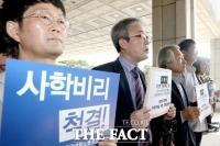 [단독] 검찰, 최성해 전 동양대 총장 의혹 보완수사 요구