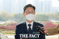 '피의사실공표죄 실효화' 박범계의 오래된 화두