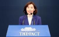 靑, 'P4G 서울정상회의' 정상급 인사 42명 참석…바이든·시진핑 '불참'