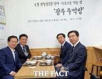 '광주 주먹밥' 맛보는 송영길-김기현 [포토]