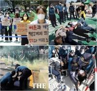 연막탄 터뜨리며 격렬 시위