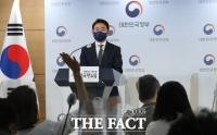 권익위, '부동산 투기 의혹' 민주당 의원 12명 확인