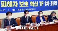 [취재석] '억울한 죽음'도 이슈가 돼야 반응하는 정치권