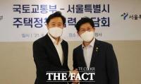 오세훈-노형욱, '조합원 자격제한 강화' 공동 추진
