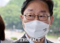 박범계 '중간간부 대부분 이동…역대급 인사'