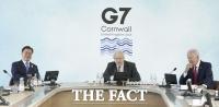 문 대통령, G7 확대회의 참석…백신 공평한 접근권 강조