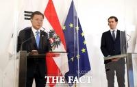 文대통령, 쿠르츠 총리와 회담…'전략적 동반자'로 한·오스트리아 관계 격상