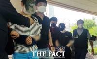 '오피스텔에 친구 감금·살인' 20대 2명 구속