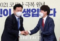 송영길·이준석 '약속' 어디로?…여야 협치 기대감 '뚝'