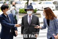 [속보] '여직원 강제추행' 오거돈, 징역 7년 구형…법원 판단은 29일