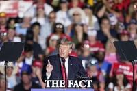 트럼프, 퇴임 후 첫 대규모 유세…