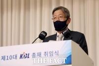 김희옥 제10대 KBL 총재 취임...전무이사에 오병남 전 서울신문 상무
