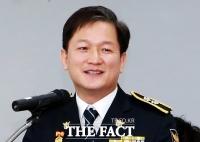서울청장 최관호·경찰청 차장 진교훈…치안정감 인사
