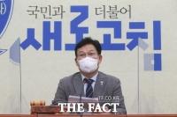 코로나 4차 유행 우려에 '오세훈' 소환한 송영길