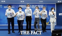 민주당, 대선 경선 5주 연기…10월 최종 후보 선출