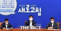 민주당, 대선 경선일정 연기 가닥…'3주' 여부 19일 오후 결정