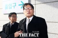 공수처, 이광철 비서관 자택 압수수색…靑사무실은 21일 재개