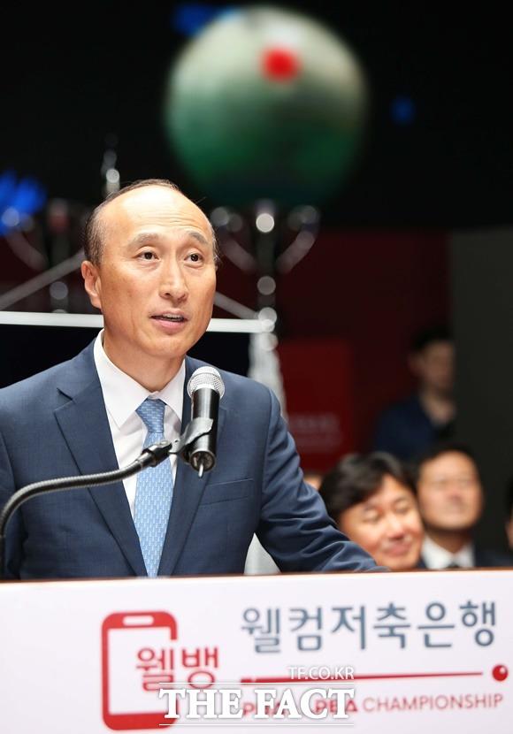 김대웅 웰컴저축은행 대표는 웰컴저축은행의 디지털 전환을 선도적으로 이끌고 있다는 평가를 받는다. /뉴시스