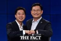 '김경수 유죄' 두고 송영길