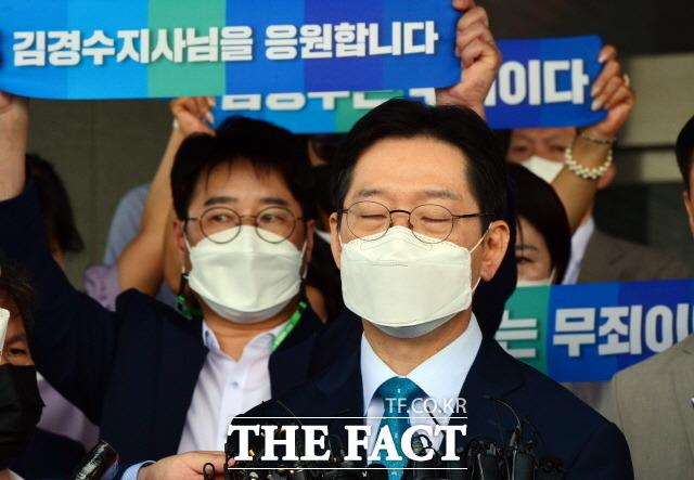 김경수 경남지사가 댓글 여론 조작 혐의로 대법원에서 징역 2년형을 선고 받고 지사직을 상실했다. 지난 21일 징역형을 확정한 대법원의 최종 판결에 대해 입장 밝히는 김 지사. /뉴시스