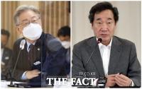 이재명·이낙연 '원팀 협약식' 두고 2차전