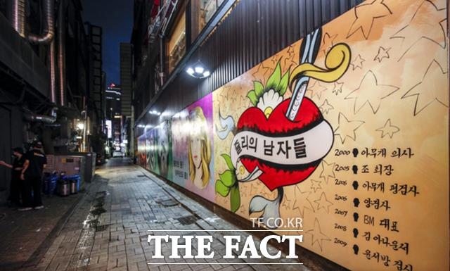 서울 종로구 관철동 한 서점 외벽에 전시된 쥴리의 남자들 문구가 적힌 벽화. /뉴시스