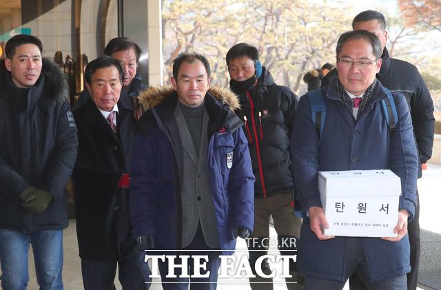 2018년 1월 부영 분양가 부풀리기 전국 피해자 모임 회원들이 서울중앙지방검찰청에 이중근 회장 등의 엄벌을 촉구하는 탄원서를 제출하고 있다. /뉴시스