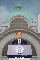 [전문] 문 대통령, 제76주년 광복절 경축사…