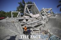 아이티, 규모 7.2 강진 발생…사상자 2000여 명 넘어