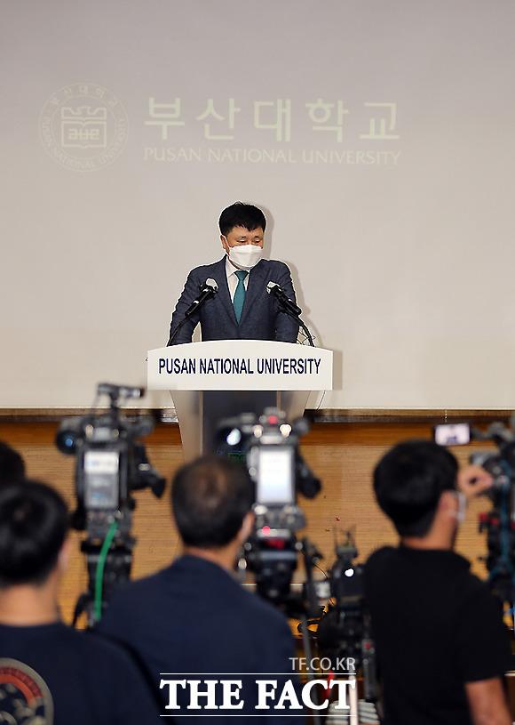박홍원 교육부총장은 이날 기자회견을 열고 조국 전 장관 딸의 2015학년도 의학전문대학원 입학 취소 결정을 발표했다. /부산=뉴시스