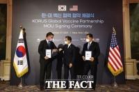 문 대통령, '한미 백신 협력' 협약 체결식 참석…美 싸이티바, 한국에 5250만 달러 투자