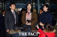 '종북콘서트' 신은미 기소유예 취소…헌재