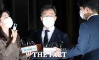 검찰 출석 김만배