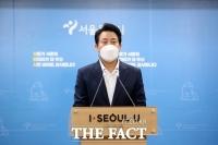 서울시 국감 '슈퍼위크'…마을공동체·사회주택 도마에