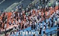 수도권 8명 모임·스포츠 관람·결혼식 250명 참석 '가능'