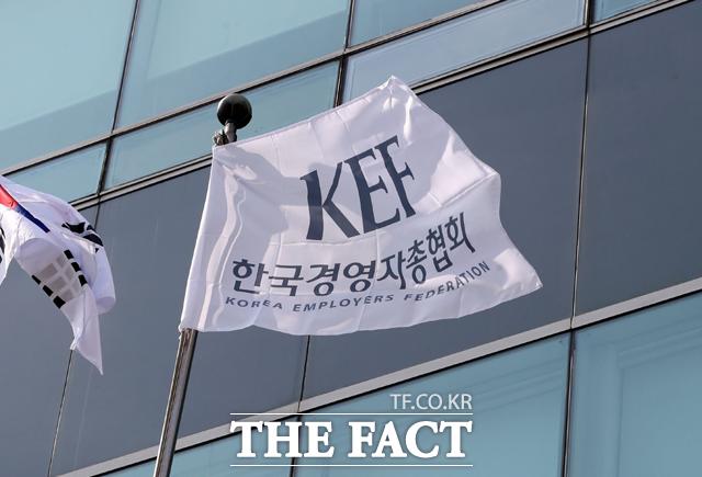 기업 CEO 10명 중 8명 '여야 대선 후보들, 과학기술 공약 미흡..