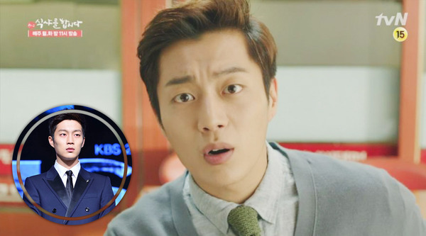 윤두준은 지난 2010년 방영된 MBC 시트콤 볼수록 애교만점을 통해 처음 연기를 선보였다. 이후 안정된 연기력을 바탕으로 각종 드라마 및 영화 주조연을 꿰찼다. /tvN 드라마 식샤를 합시다2 방송화면 캡처, 더팩트 DB