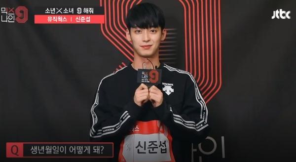 여심 사로잡는 외모. /JTBC 믹스나인 캡처