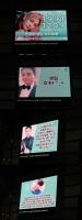 샤이니 민호, 韓·日 밝힌 '샤월'의 생일 축하 메시지