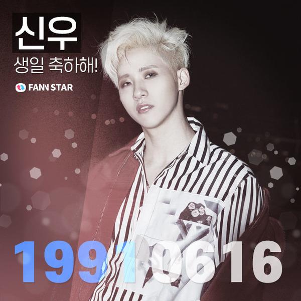 바나(B1A4 팬클럽 이름)가 준비한 깜짝 선물! 팬과 스타가 하나 되는 곳 팬앤스타가 17일 그룹 B1A4 신우의 생일 이벤트를 개최했다. /팬앤스타-스타마켓 코너 갈무리