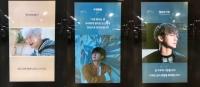 젝스키스 이재진, '옐키'가 준비한 생일 축하 전광판 '눈길'