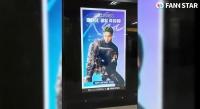 '글로벌 팬덤' 엑소 카이, 생일 축하 전광판