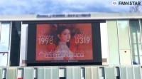 아이즈원 미야와키 사쿠라, 생일 맞아 日에서 보내는 응원 메시지