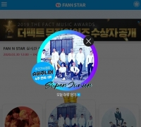 슈퍼주니어, '팬앤스타' 가수랭킹 4주 연속 1위 '글로벌 인기'