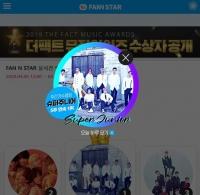 슈퍼주니어 '팬앤스타' 가수랭킹 5주 연속 1위…특전은?