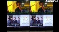 '23주년' 젝스키스, '옐키'가 보내는 축하 메시지