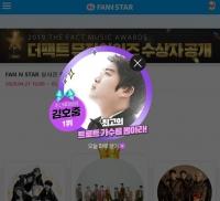 '트바로티' 김호중 '팬앤스타' 트로트가수 차트 1위