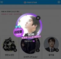 김호중 '팬앤스타' 트로트가수 차트 3주 연속 1위