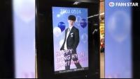 '프듀X 출연→배우 데뷔' 금동현, 팬들의 생일 축하 전광판