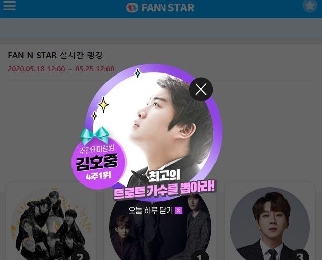 트로트가수 김호중이 팬앤스타 트로트차트 1위를 차지했다. /팬앤스타